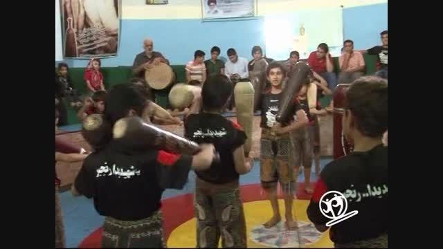 گزارشی از جوانه های پهلوانی در زورخانه های یزد