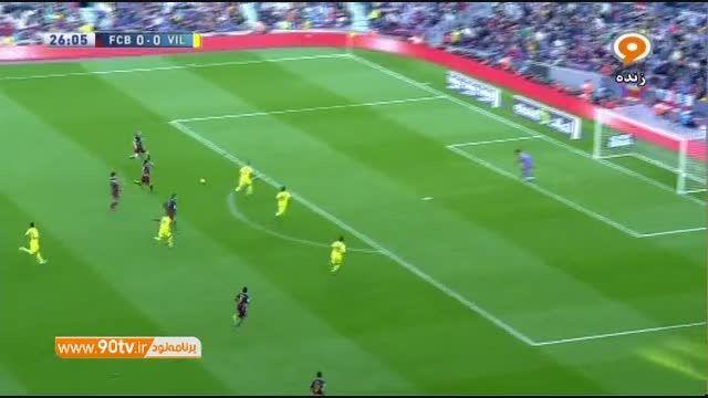 خلاصه بازی: بارسلونا ۳-۰ ویارئال