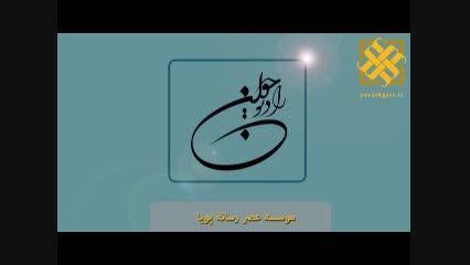 ارتقای 12 پله ای بهبود فضای کسب و کار ایران در رتبه بند