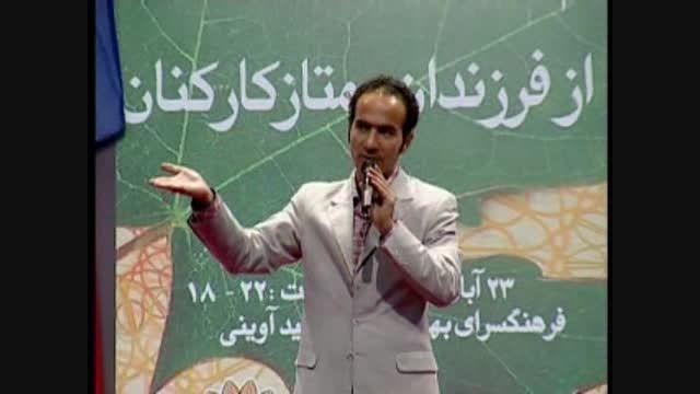 طولانی ترین و خنده دار ترین جوک حسن ریوندی در کلیپ زیر