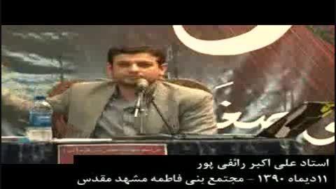سخنرانی استاد رائفی پور- امام حسین اصلاح طلب یا اصول گر