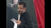 حاج محمود کریمی - محرم93 -شب سوم(زمینه)
