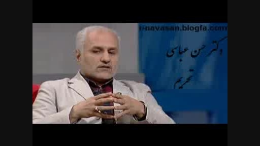 دکتر عباسی-تحریم