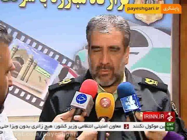 دستگیری باند جعل ویزای عراق