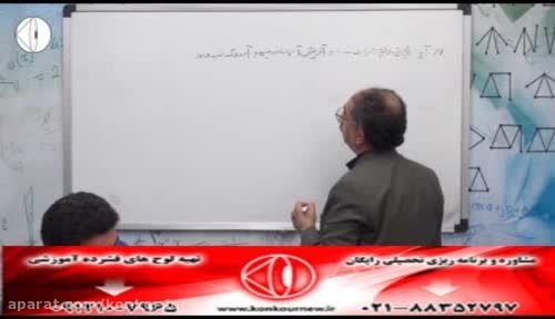 دین و زندگی سال دوم،درس 1 با استاد حسین احمدی(48)