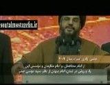سید حسن نصرالله--امام موسی صدر