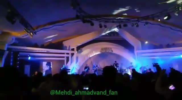 کنسرت مهدى احمدوند در رشت_ اجراى آهنگ  عشق اول