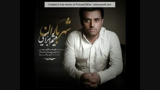 """آهنگ """"شهر باران"""" با صدای ♥میثم ابراهیمی♥"""