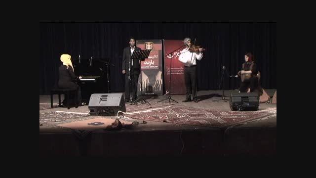 اجرای آهنگ گمشده - گروه پیالون
