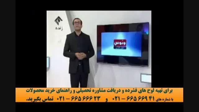 دستور زبان فارسی کنکور دکتر یکتا موسسه ونوس