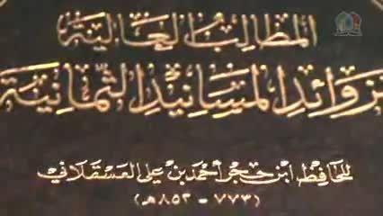 12 خلیفه ی رسول خدا در کتب برادران اهل سنت