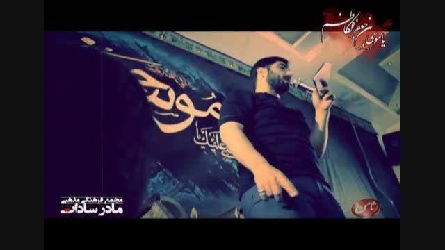 شهادت امام کاظم ع  - زمینه - دیگه راحت میشم قصه دلواپسی