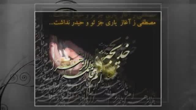 وفات حضرت خدیجه(س)تسلیت باد