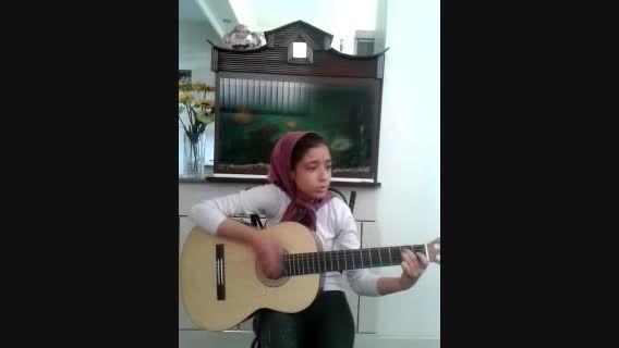 گیتار زدن مرضیه.