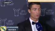 مصابحه ی رونالدو بعد اهدای جام مرد سال اروپا