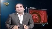اینم سوتی خنده دار تلویزیون اردبیل :))