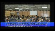 وزیر ورزش و جوانان در شهرستان شهریار