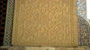 نشان | 卐 |  نماد تمدن و تاریخ چند هزار ساله آریایی های ایران است