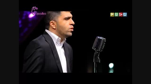 یه مدت می خوام - عرفان سلیمی