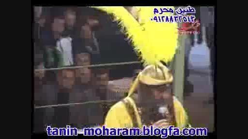 حر حسن نرگسخوانی 93 حصار امام حسین تقی زاده