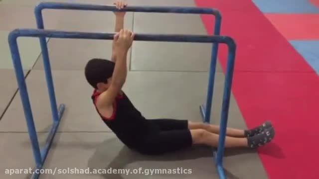 ورزشکار پسر نوجوان