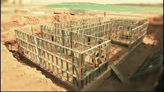 ایمن سازان واحد-ساختمان اداری دریاچه شهدای خلیج فارس