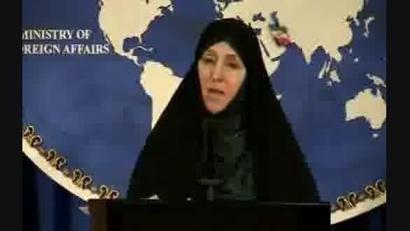 مشروح اخبار ساعت ۱۹ بیستم خرداد ۹۴/۳/۲۰