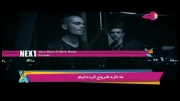 the wanted -Chasing The Sun farsi