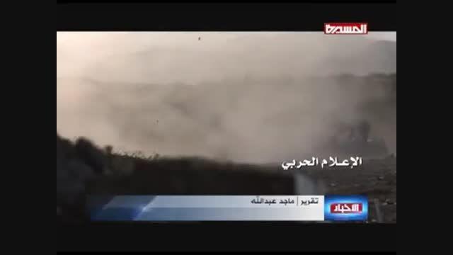 پرونده,کمین انصارالله و ارتش یمن/حملات انتحاری داعش   3