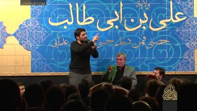 حاج سید مجید بنی فاطمه/حاج حسین سیب سرخی/22رمضان1394