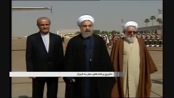 سخنان رییس جمهور در هنگام ورود به شیراز