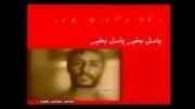 کربلای 5 یادش بخیر با مداحی (حاج عبدالرضا هلالی )