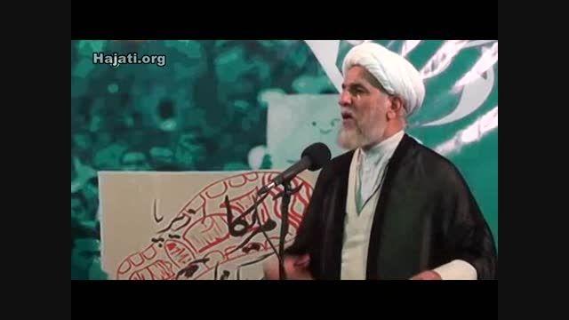 سخنرانی حجت الاسلام حاجتی - تجمع مرگ بر آمریکا