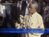 بستری شدن نلسون ماندلا در بیمارستانی در افریقای جنوبی