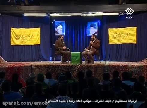 روایتی از پیاده روی اربعین / حاج حسین یکتا