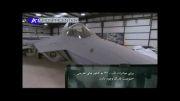 آشنایی با جنگنده F-22 Raptor