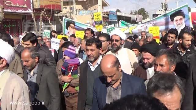 راهپیمایی 22 بهمن 93 / دولت آباد برخوار