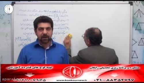 دین و زندگی سال دوم،درس 1 با استاد حسین احمدی(61)