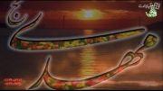کلیپ زیبایی درباره امام زمان(عج)ازحامدزمانی؛صبح و امید