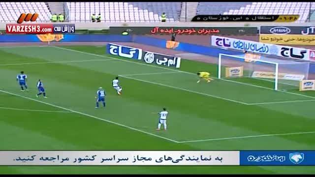 خلاصه بازی استقلال تهران و استقلال خوزستان 29 مهر 94