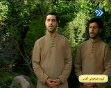 تواشیح عربی ، فارسی در وصف امام زمان(عج)