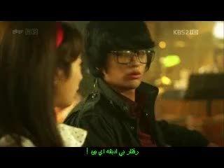 سریال باران عشق قسمت 2 - 5