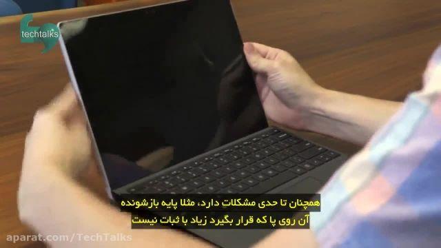 بررسی سرفیس پرو ۴ محصول مایکروسافت(Microsoft Surface P)