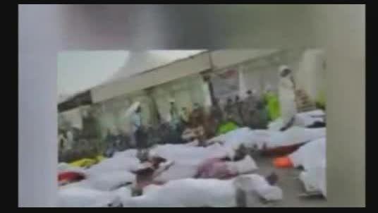 بغض گوینده شبکه خبر هنگام اعلام جانباختگان فاجعه منا
