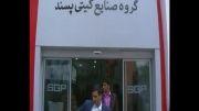 گزارشی از سیزدهمین نمایشگاه بین المللی تاسیسات - تهران