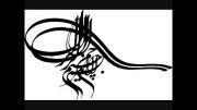 به جای عبارت «امام علی» بگوئیم : «امیرالمؤمنین»