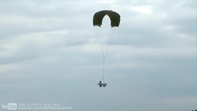 پهپاد UAV Rheinmetall KZO ارتش المان
