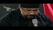زمینه شب ششم محرم 93 - حاج محمود کریمی
