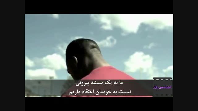 ویدیو انگیزشی 01