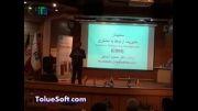 همایش مدیریت ارتباط با مشتری و توسعه فروش (قسمت سوم)
